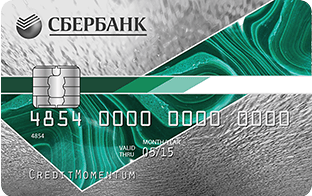 sberbank_card.png